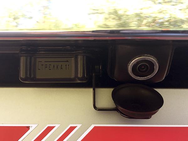 Автоматическая защита камеры заднего вида.