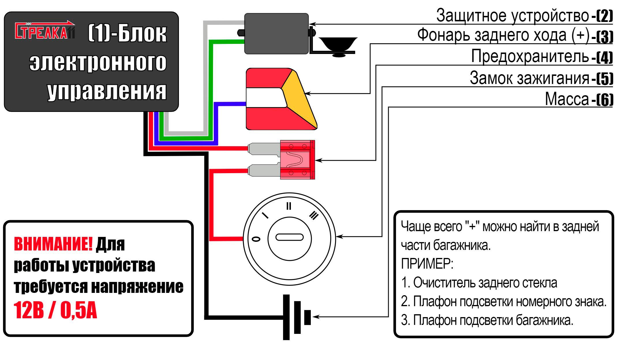 (Схема.1) - Электросхема