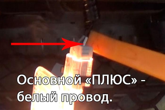 Основной плюс от замка зажигания